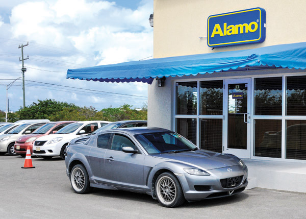 A photograph of Alamo Car Rental, Providenciales, Turks and Caicos Islands